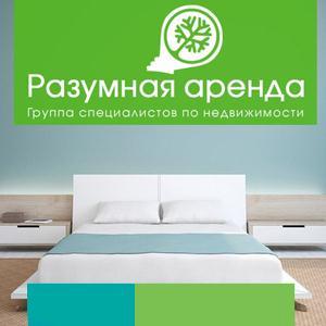 Аренда квартир и офисов Унъюгана