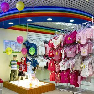 Детские магазины Унъюгана