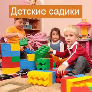 Детские сады Унъюгана
