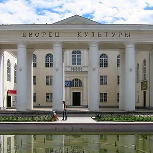 Дворцы и дома культуры Унъюгана