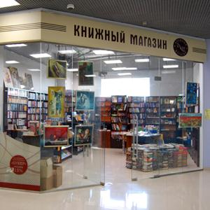 Книжные магазины Унъюгана