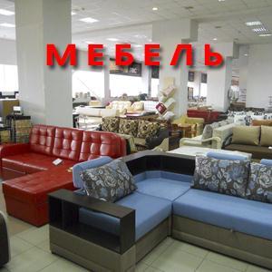 Магазины мебели Унъюгана