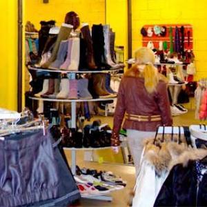 Магазины одежды и обуви Унъюгана