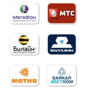 Операторы сотовой связи Унъюгана