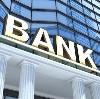 Банки в Унъюгане