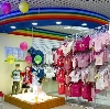 Детские магазины в Унъюгане