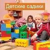 Детские сады в Унъюгане