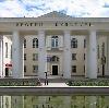 Дворцы и дома культуры в Унъюгане