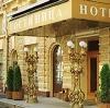 Гостиницы в Унъюгане
