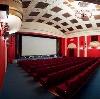 Кинотеатры в Унъюгане