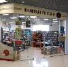 Книжные магазины в Унъюгане