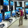 Магазины электроники в Унъюгане