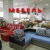 Магазины мебели в Унъюгане