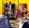 Магазины одежды и обуви в Унъюгане