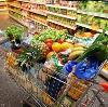 Магазины продуктов в Унъюгане