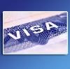 Оформление виз в Унъюгане