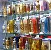 Парфюмерные магазины в Унъюгане