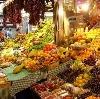 Рынки в Унъюгане
