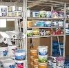 Строительные магазины в Унъюгане