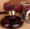 Суды в Унъюгане