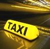 Такси в Унъюгане