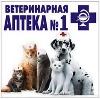 Ветеринарные аптеки в Унъюгане