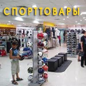 Спортивные магазины Унъюгана