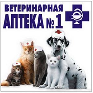 Ветеринарные аптеки Унъюгана